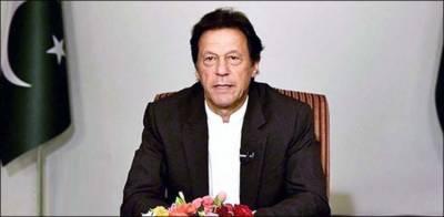 PM Imran Khan announces names of members of 'AabPak' Authority
