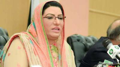 SAPM Information Firdous Ashiq Awan rejects edited audio tape linked with her
