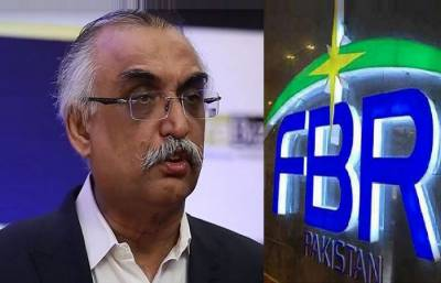 Amnesty Scheme extension: FBR Chairman refutes media reports