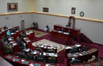 Gilgit-Baltistan budget 2019-20 to be announced today