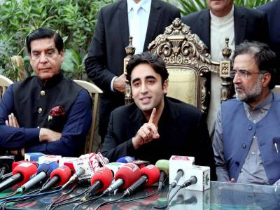 Govt. to fulfill all promises made with masses: says Bilawal