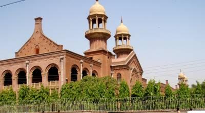 LHC issues notice to DG NAB on Mushtaq Chene's bail plea