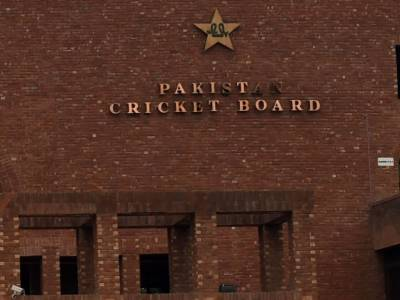 Major reshuffle announced in the Pakistan Cricket Board