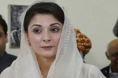 Maryam Nawaz responds over bail rejection of Nawaz Sharif from IHC