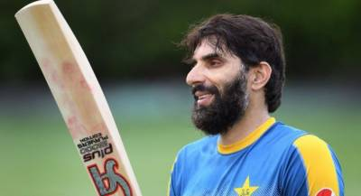 Misbah ul Huq likely to be given important responsibility in Pakistan Cricket