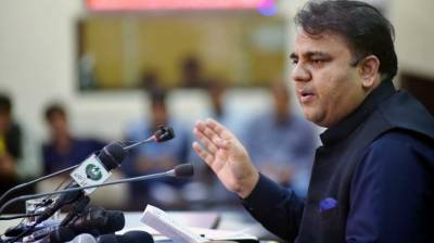 Opposition wants relief in corruption cases against their leadership: Fawad