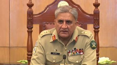 Pakistan Army Chief arrives in key western capital for an official tour