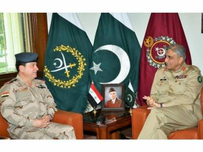 Pakistan values its brotherly relations with Iraq: Army Chief