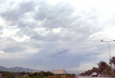 Partly cloudy weather likely in metropolis today