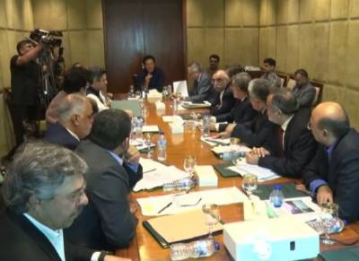 PM Imran Khan holds key meeting with the top business leaders of Pakistan