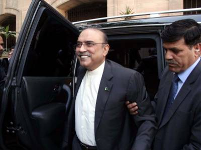 PPP asks for Zardari's production order issuance