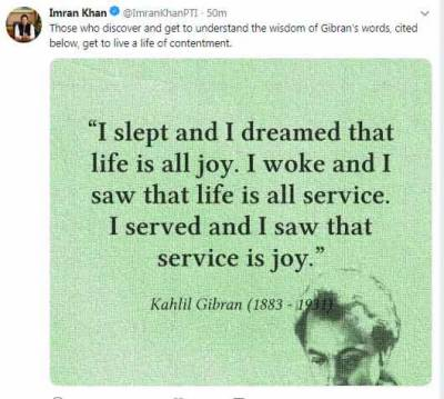 Prime Minister Imran Khan faces embarrassment on twitter yet again
