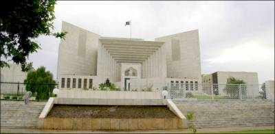 Supreme Court reveals the most corrupt province of Pakistan