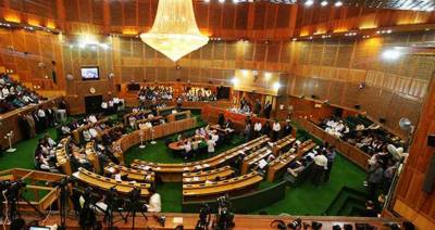 AJK Assembly to initiate general discussion on budget on Friday