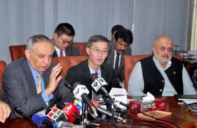 China opens its 90% Market for Pakistan: Chinese Ambassador