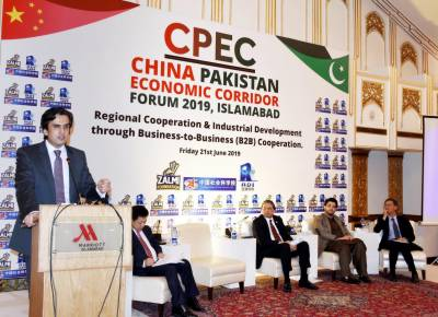 China to provide one billion dollars grant to Pakistan