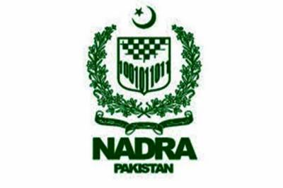 FBR, NADRA launches new initiative for online assets inquiry