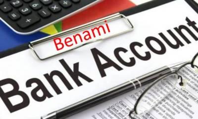Final preparations underway to implement Benaami Laws