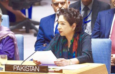 Pakistan stresses for initiating intra-Afghan dialogue aimed at ending war