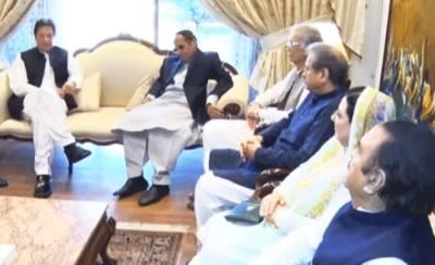 PM Imran Khan removes reservations of PML Q leader Ch Shujaat Hussain