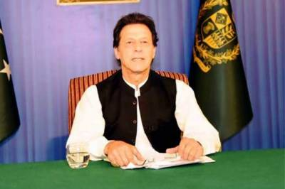 PM Imran Khan's address to the Nation