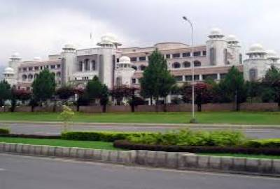 PM office successfully managed to reduce 32% of its expenditures