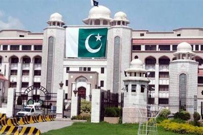 Project to build Islamabad National University at PM House cancelled