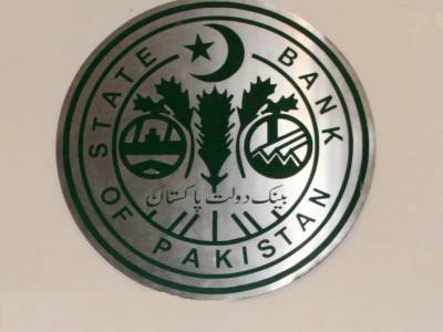State Bank of Pakistan injects Rs 647 billion into money market