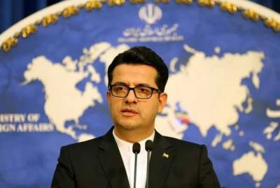 Iran vowed to respond firmly against US threat