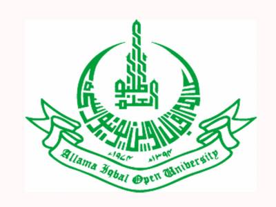 AIOU new admissions system launched across Pakistan