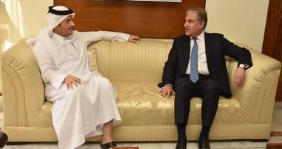 Pakistan gets a big news from Qatar