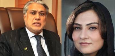 PML N Marvi Memon overexcited at news of Ishaq Dar repatriation to Pakistan