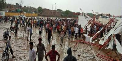 14 killed, over 50 injured after large tent collapses in India