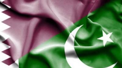 A $3 billion economic booster for Pakistan