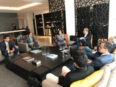 FM Qureshi arrives in Brussels on two-day visit