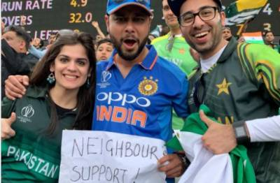Neighbours support: Indian fan wins millions of Pakistani cricket fans hearts