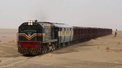 Pakistan Iran train service restored