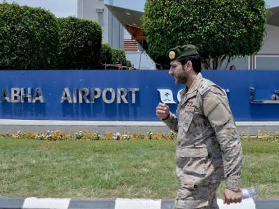 Pakistan strongly responds over attack on Saudi Arabia Airport