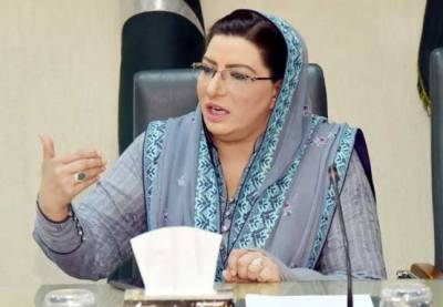 Qatari Amir's visit to Pakistan to boost bilateral ties: Dr. Firdous