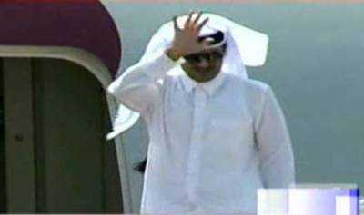 Qatari Emir leaves for home