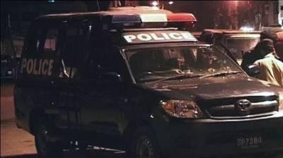 AJK Govt sets up tourist police force