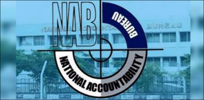 Former spy Chief appears before NAB