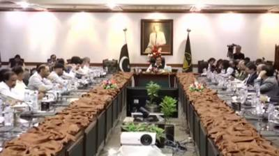 Govt giving due right to people of southern Punjab: Buzdar