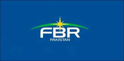 In a first, FBR decides to bring Doctors into tax net