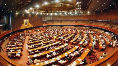 National Assembly meets today