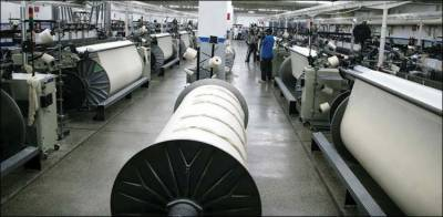 Pakistan textile sector exports register increase in FY 2019