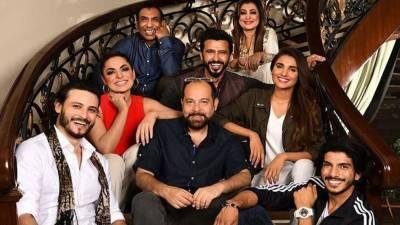 Pakistani film 'Baaji' to be released on Friday