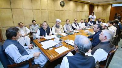 Promises made with people of KP merged districts will be fulfilled: PM