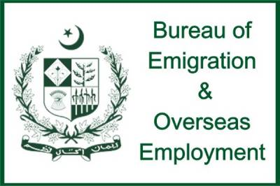 Twelve foreign firms barred from hiring Pakistani workforce