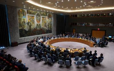 UN Security Council held meeting to discuss US and Iran deteriorating ties